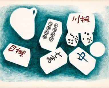 Magic Mahjong Social Pung