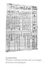 Auteur - Uchida Tatsuru